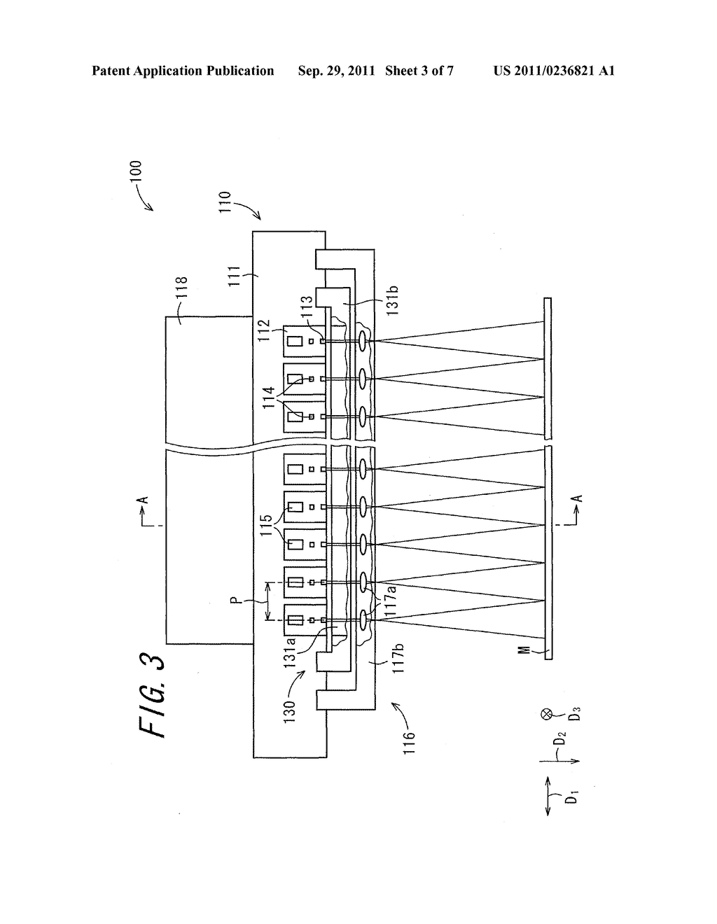 LASER FIXING DEVICE, IMAGE FORMING APPARATUS EQUIPPED WITH THE LASER     FIXING DEVICE, AND IMAGE FORMING METHOD EMPLOYING THE IMAGE FORMING     APPARATUS - diagram, schematic, and image 04