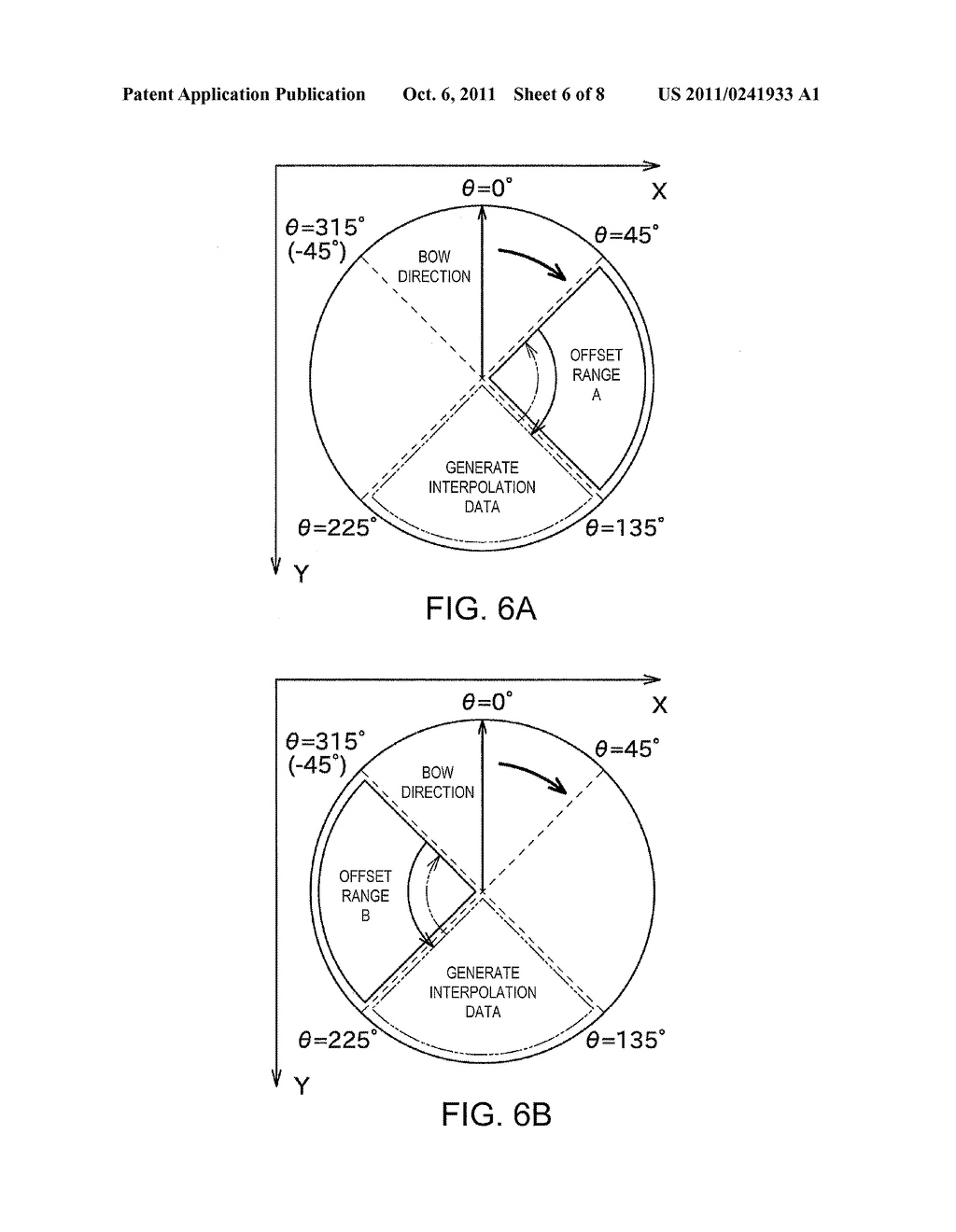 PIXEL DATA GENERATING DEVICE, IMAGE DISPLAY DEVICE, RADAR APPARATUS,     METHOD OF GENERATING PIXEL DATA AND PIXEL DATA GENERATING PROGRAM - diagram, schematic, and image 07
