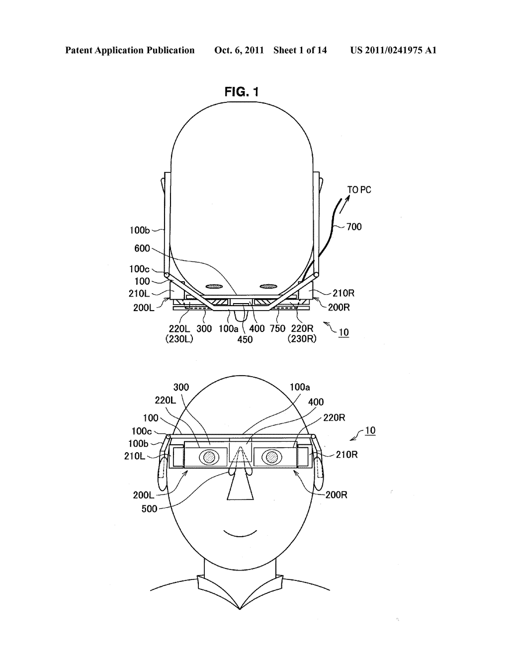 HEAD MOUNTED DISPLAY - diagram, schematic, and image 02