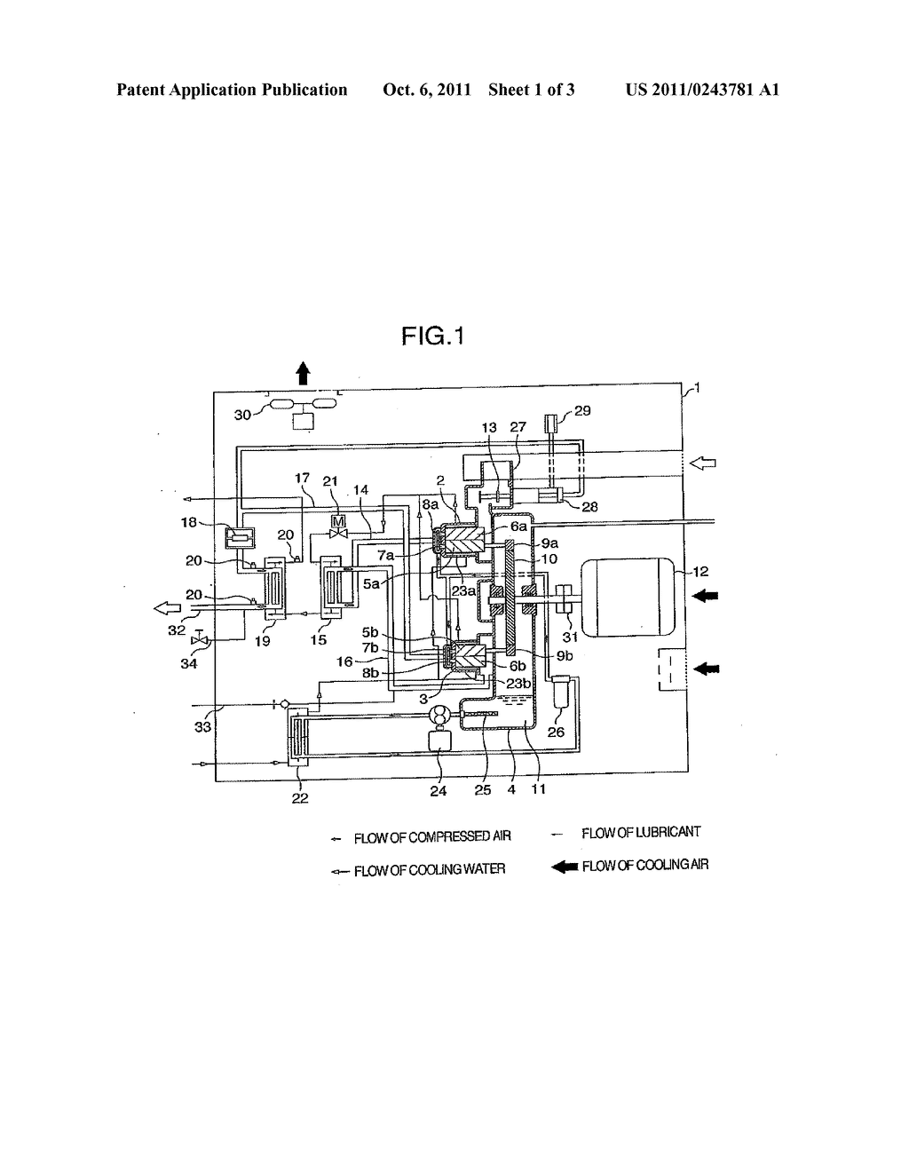 Oilless Screw Compressor And Compressed Air Cooling Unit Diagram Schematic Image 02