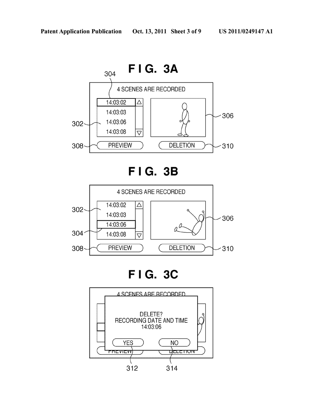 IMAGE SENSING APPARATUS AND METHOD FOR CONTROLLING THE SAME - diagram, schematic, and image 04