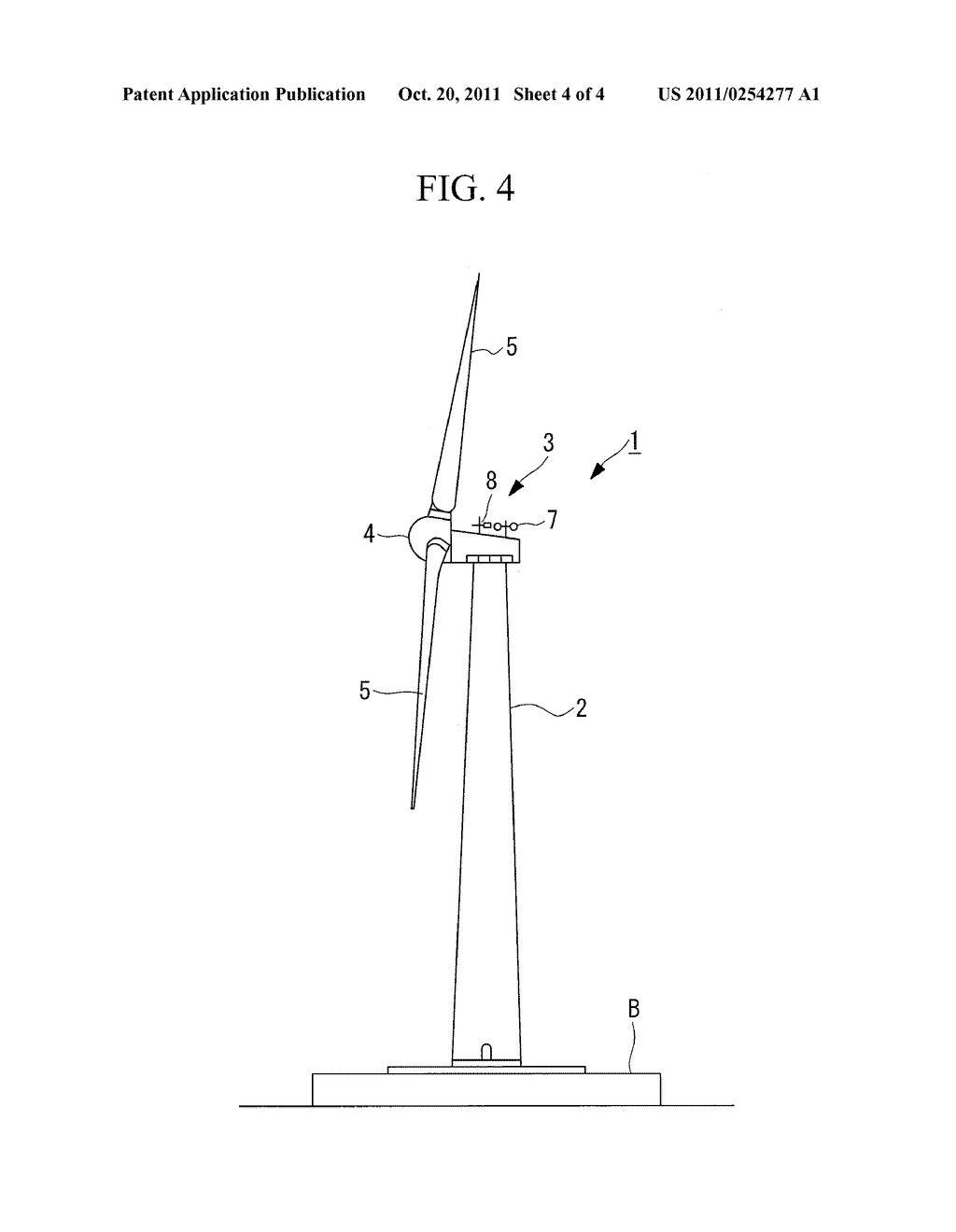 Wind Turbine Tower And Generator Diagram Schematic Image 05