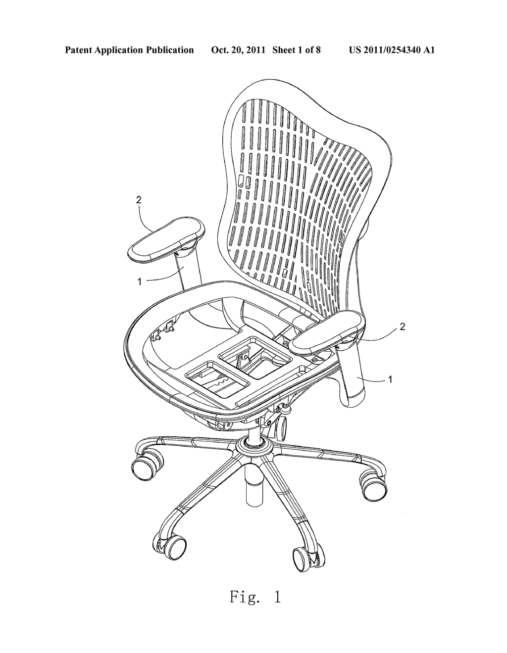 Reversing Assembly For Office Chair Armrest