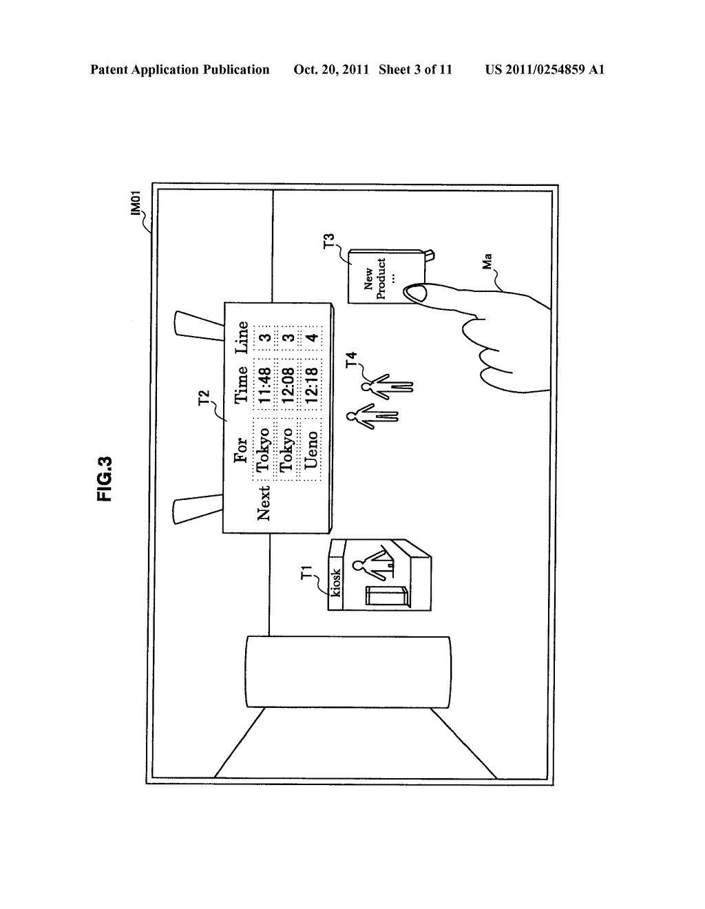 IMAGE PROCESSING SYSTEM, IMAGE PROCESSING APPARATUS, IMAGE PROCESSING     METHOD, AND PROGRAM - diagram, schematic, and image 04