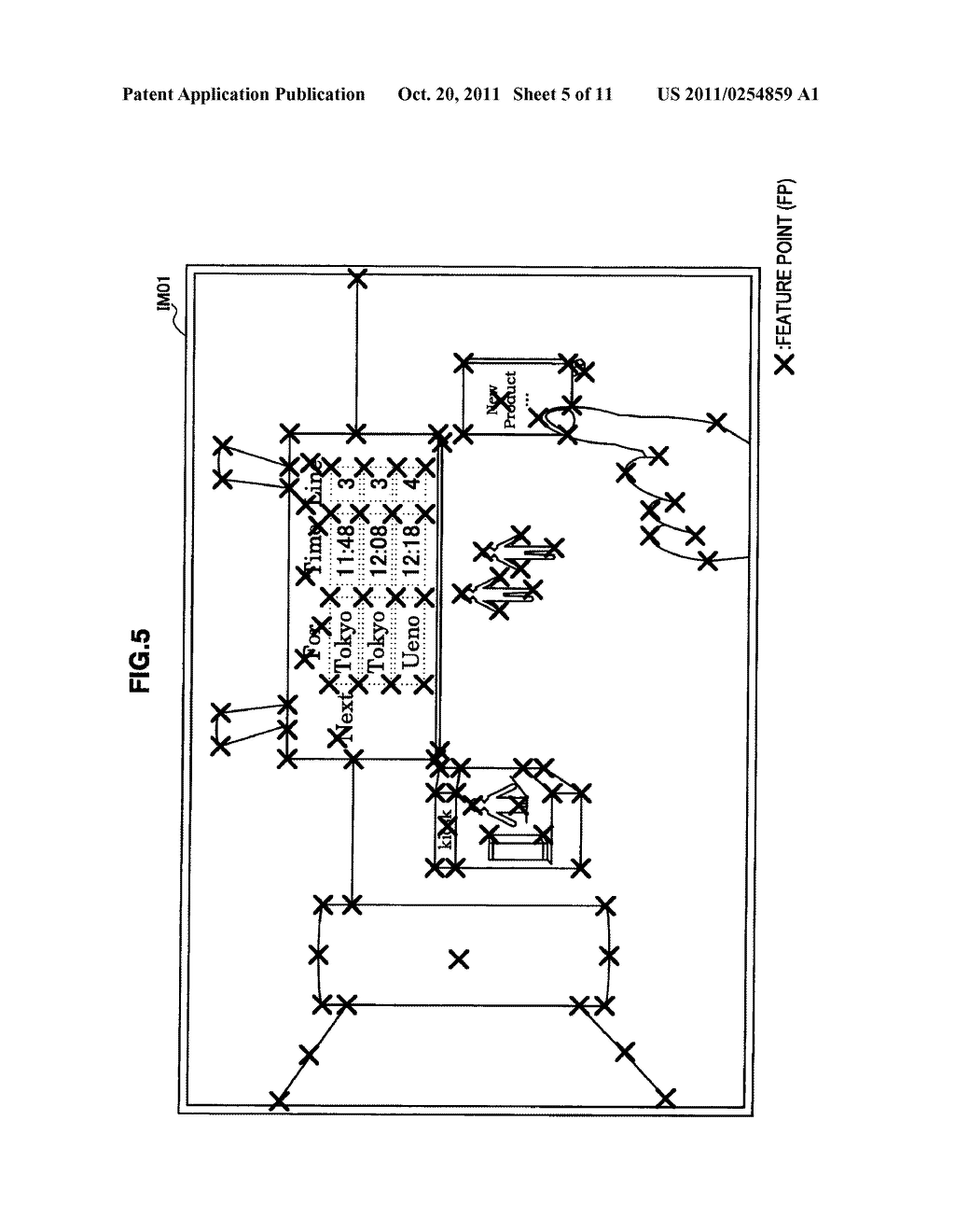 IMAGE PROCESSING SYSTEM, IMAGE PROCESSING APPARATUS, IMAGE PROCESSING     METHOD, AND PROGRAM - diagram, schematic, and image 06