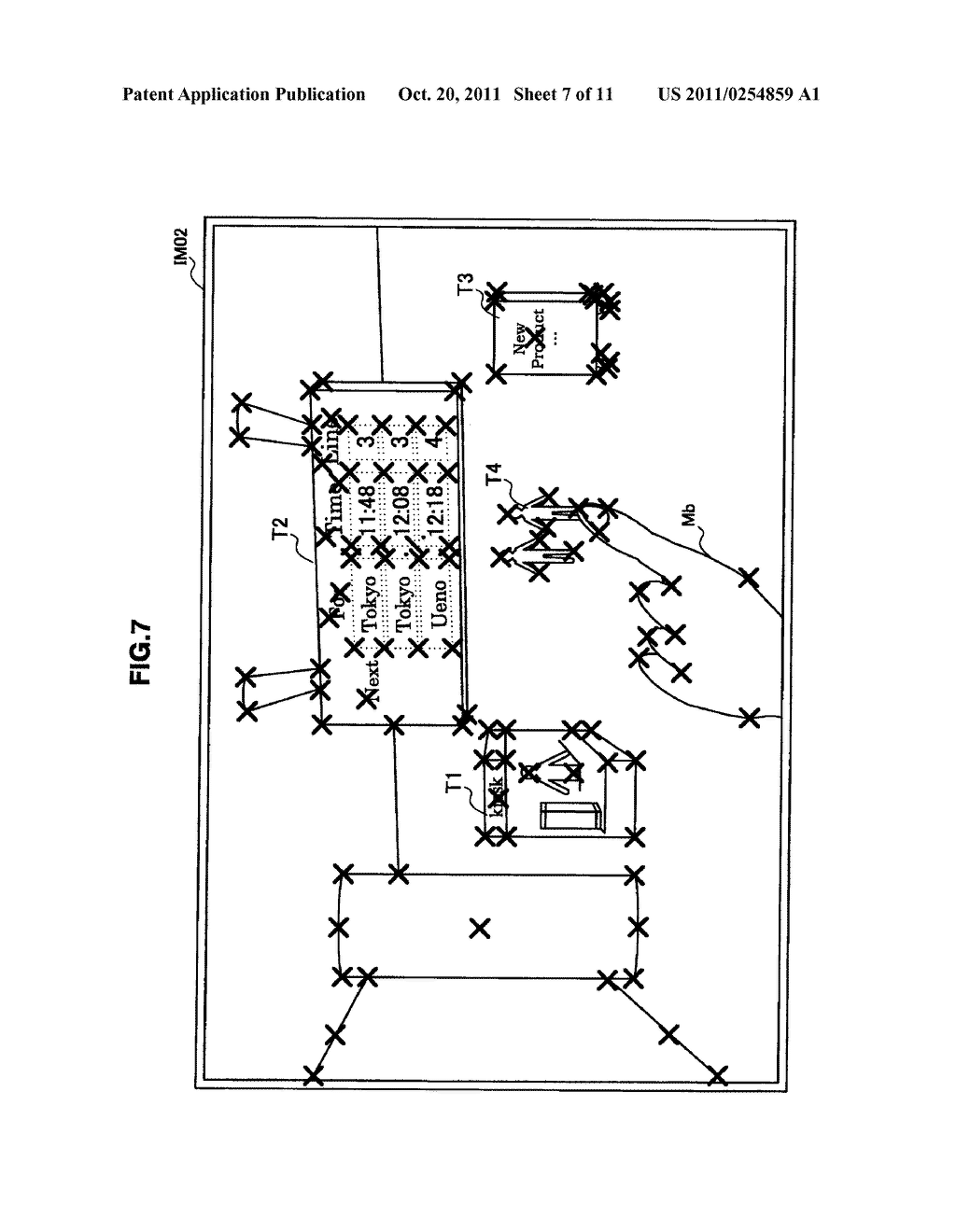 IMAGE PROCESSING SYSTEM, IMAGE PROCESSING APPARATUS, IMAGE PROCESSING     METHOD, AND PROGRAM - diagram, schematic, and image 08