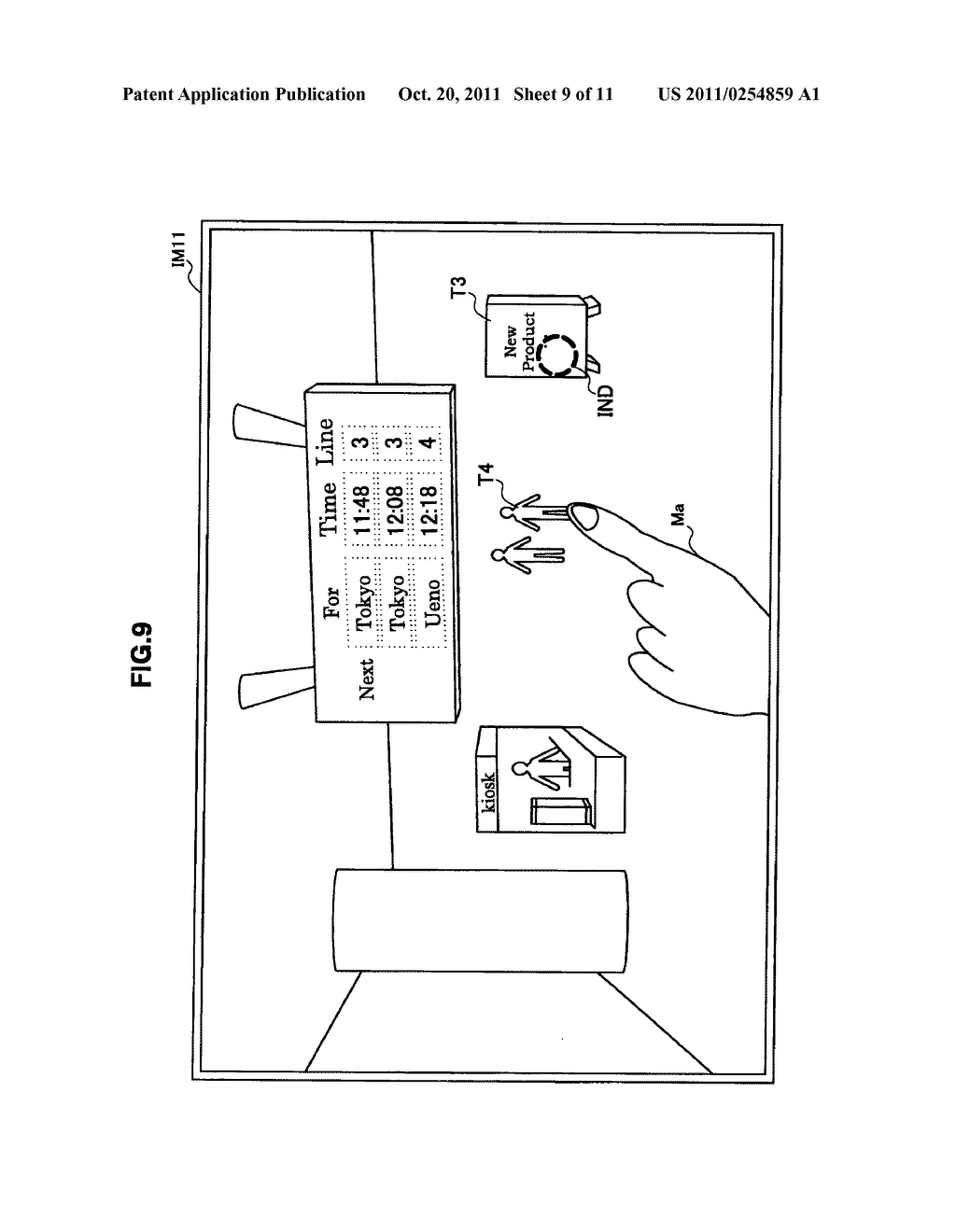 IMAGE PROCESSING SYSTEM, IMAGE PROCESSING APPARATUS, IMAGE PROCESSING     METHOD, AND PROGRAM - diagram, schematic, and image 10