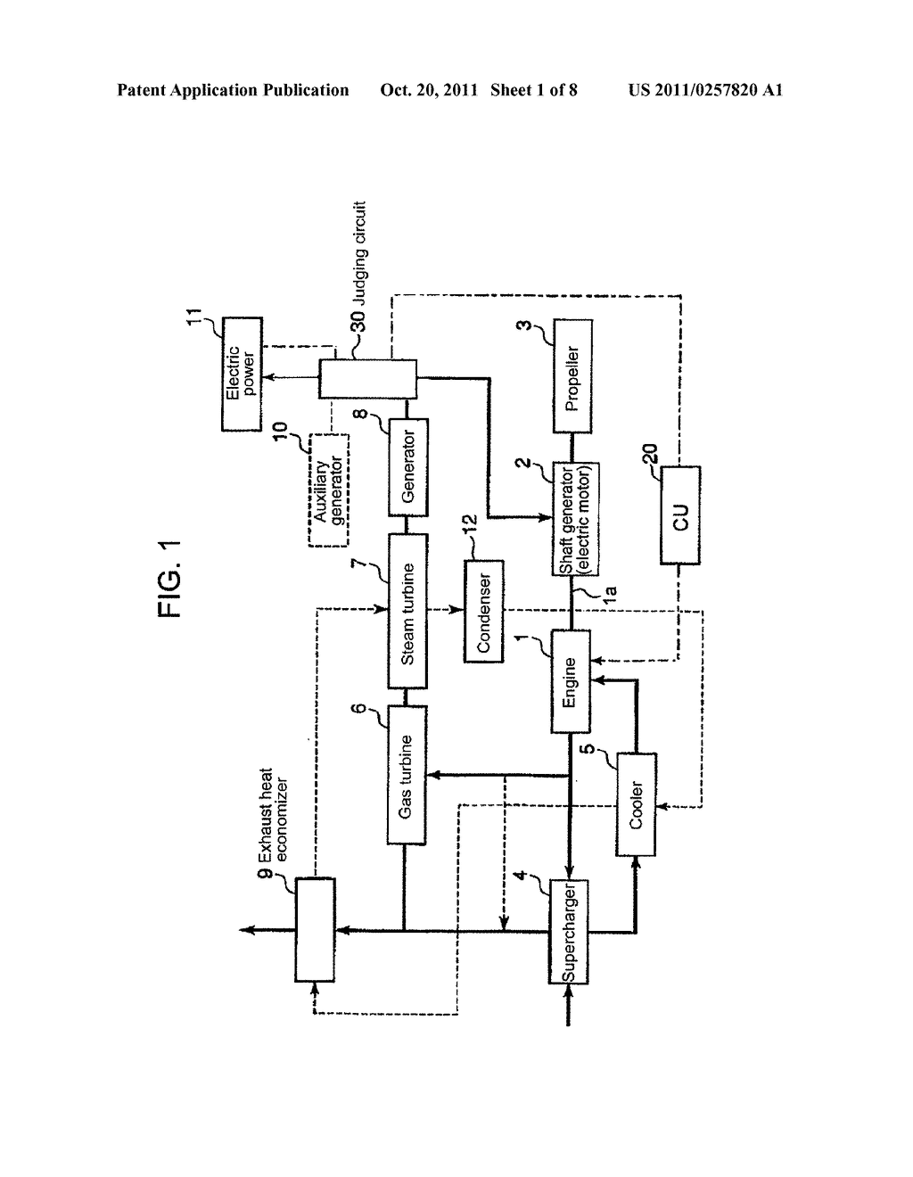 CONTROL DEVICE FOR VESSEL EQUIPPED WITH EXHAUST HEAT RECOVERY SYSTEM AND     THE VESSEL EQUIPPED WITH THE CONTROL DEVICE - diagram, schematic, and image 02