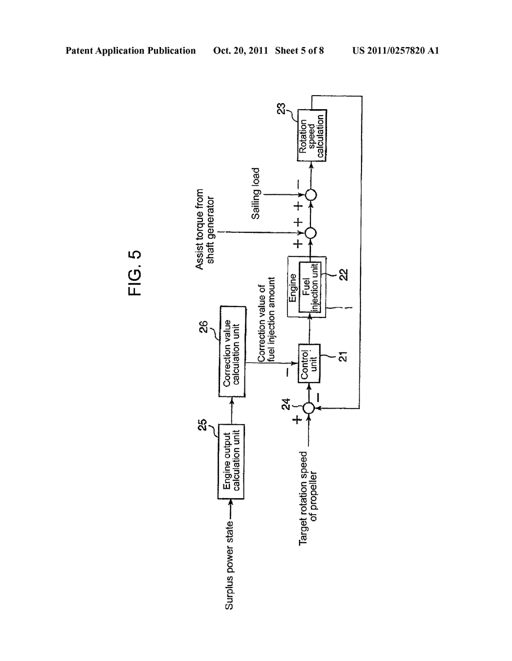 CONTROL DEVICE FOR VESSEL EQUIPPED WITH EXHAUST HEAT RECOVERY SYSTEM AND     THE VESSEL EQUIPPED WITH THE CONTROL DEVICE - diagram, schematic, and image 06