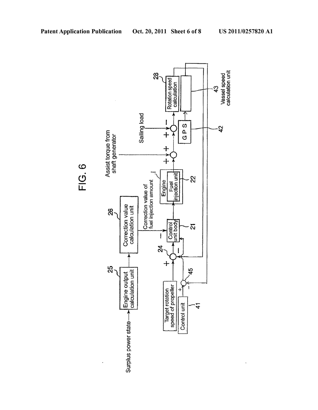 CONTROL DEVICE FOR VESSEL EQUIPPED WITH EXHAUST HEAT RECOVERY SYSTEM AND     THE VESSEL EQUIPPED WITH THE CONTROL DEVICE - diagram, schematic, and image 07