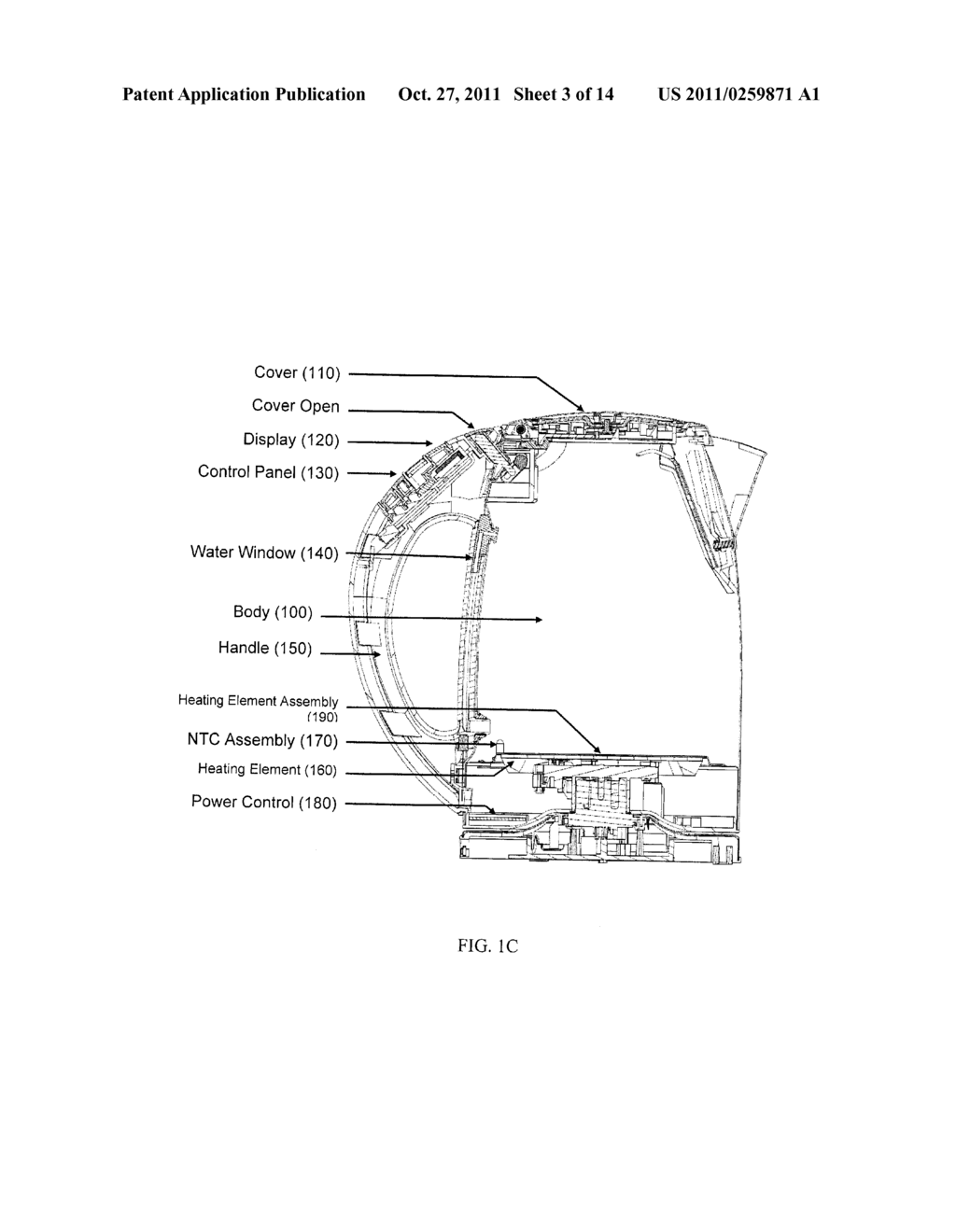 am transmitter circuit diagram electric kettle: electric kettle diagram circuit diagram kettle #14