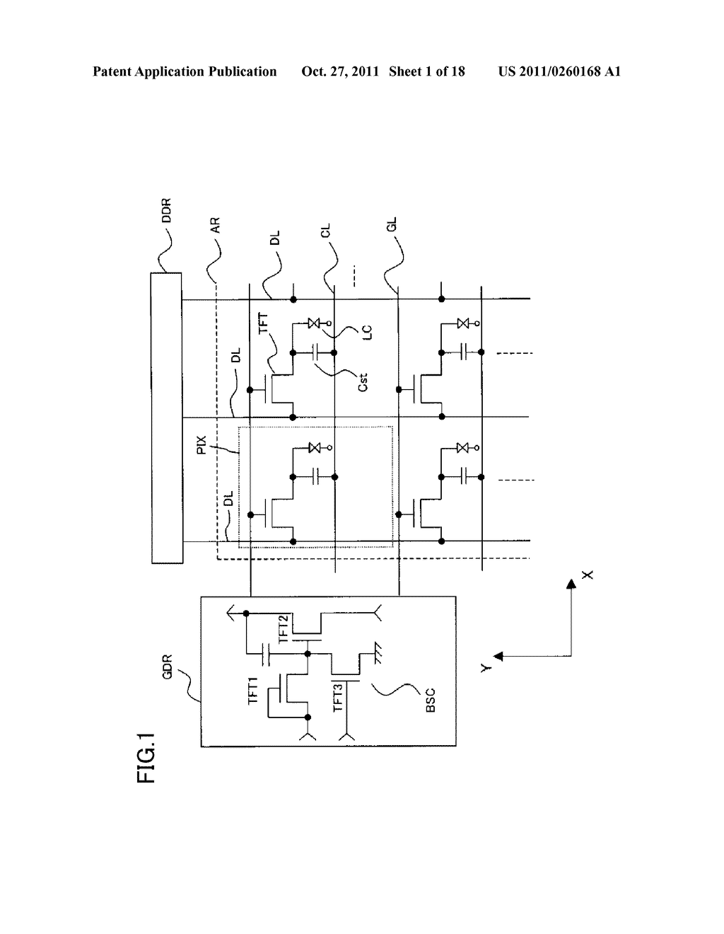 IMAGE DISPLAY DEVICE AND MANUFACTURING METHOD THEREOF - diagram, schematic, and image 02