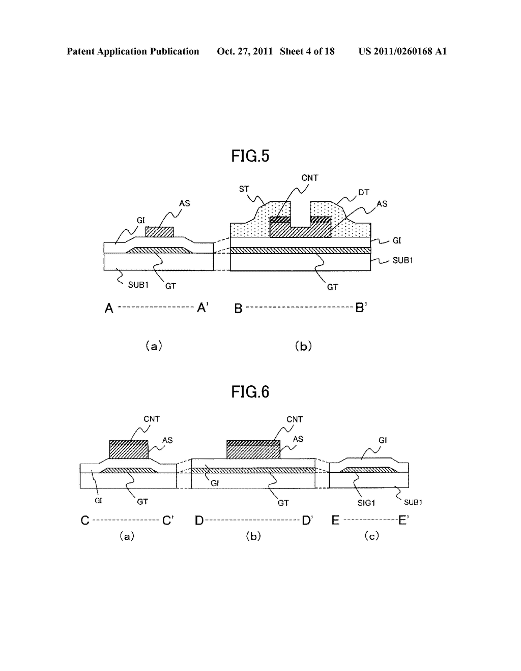 IMAGE DISPLAY DEVICE AND MANUFACTURING METHOD THEREOF - diagram, schematic, and image 05