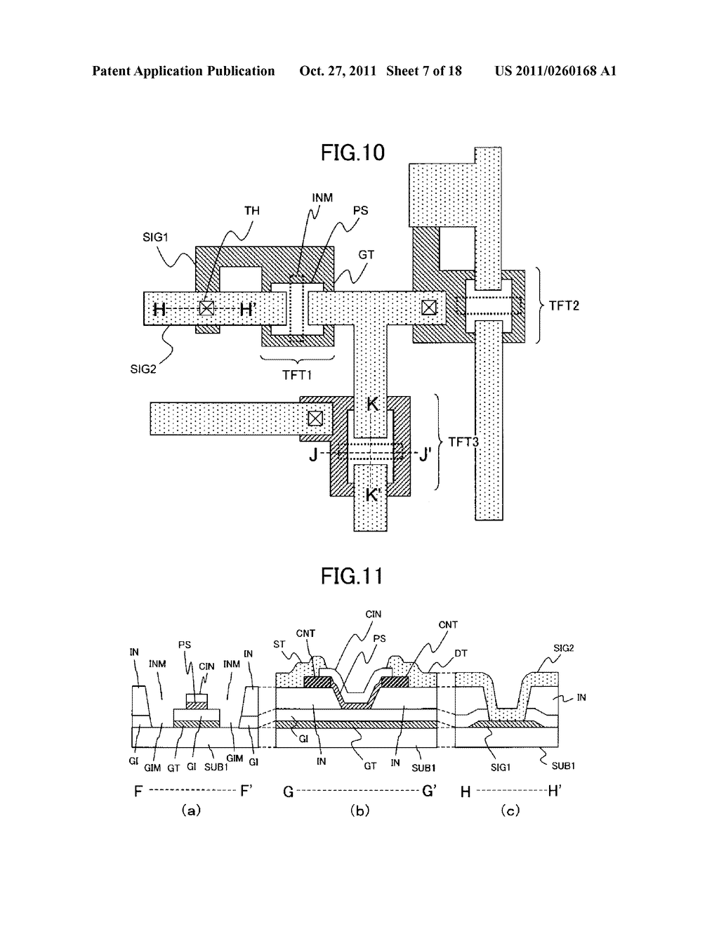 IMAGE DISPLAY DEVICE AND MANUFACTURING METHOD THEREOF - diagram, schematic, and image 08