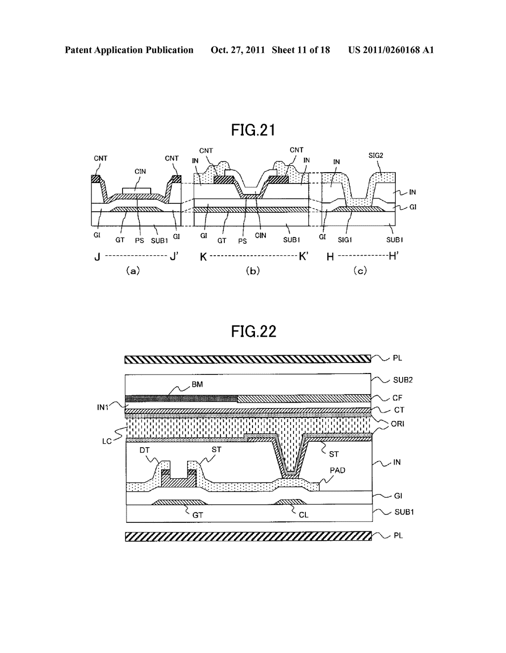 IMAGE DISPLAY DEVICE AND MANUFACTURING METHOD THEREOF - diagram, schematic, and image 12