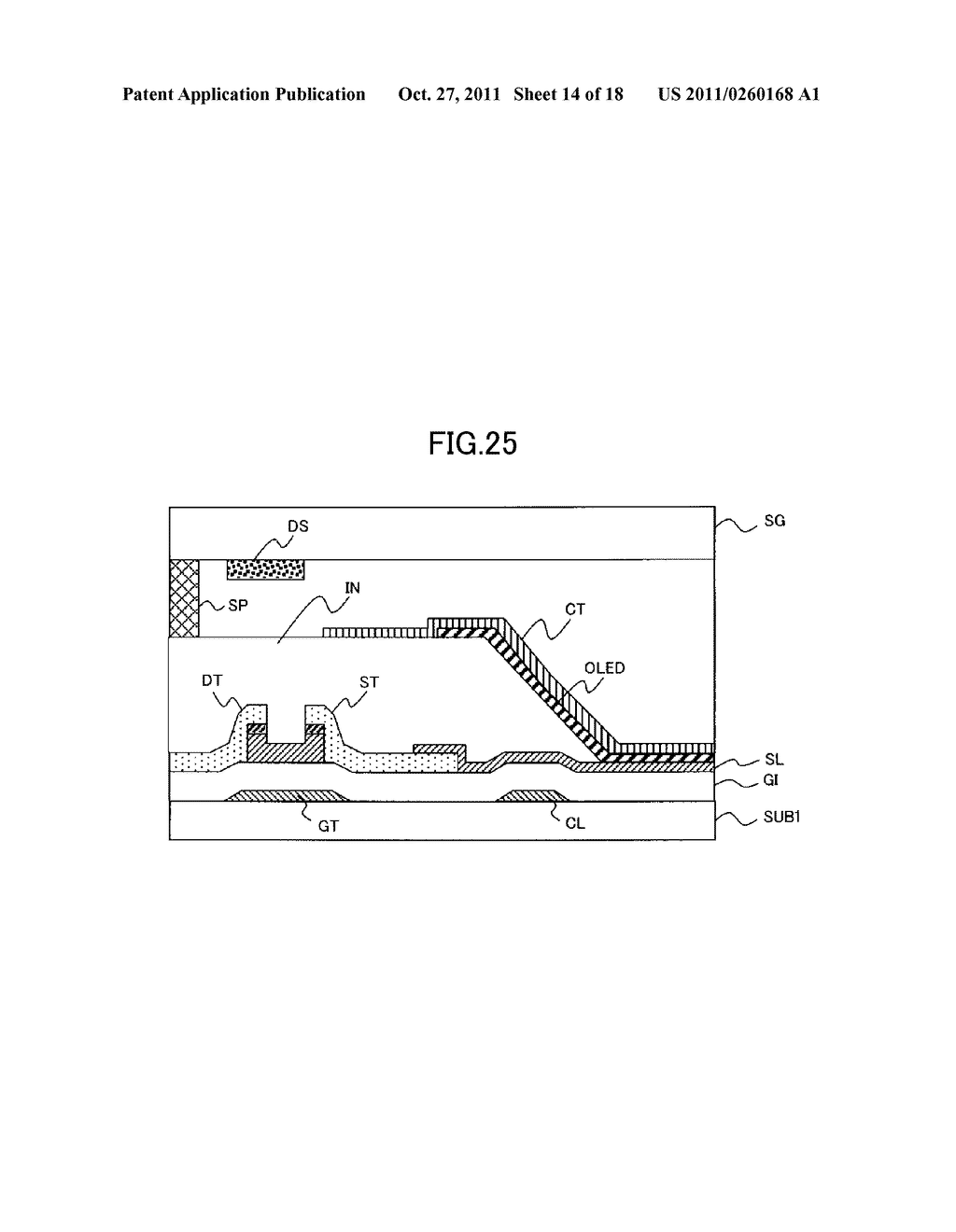 IMAGE DISPLAY DEVICE AND MANUFACTURING METHOD THEREOF - diagram, schematic, and image 15