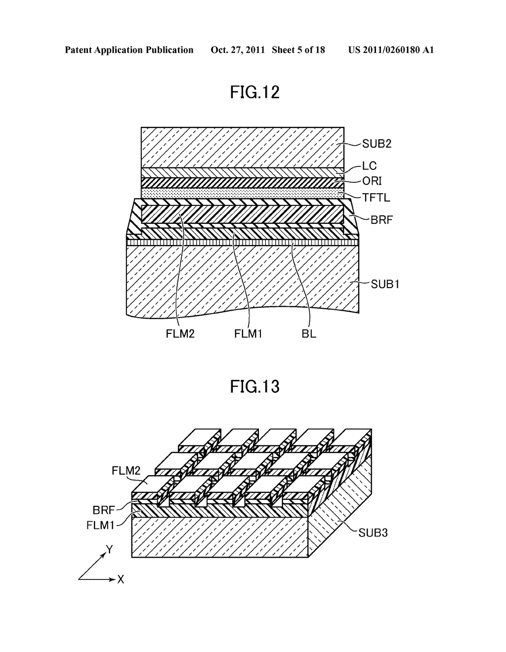 IMAGE DISPLAY DEVICE AND THE METHOD FOR MANUFACTURING THE SAME - diagram, schematic, and image 06