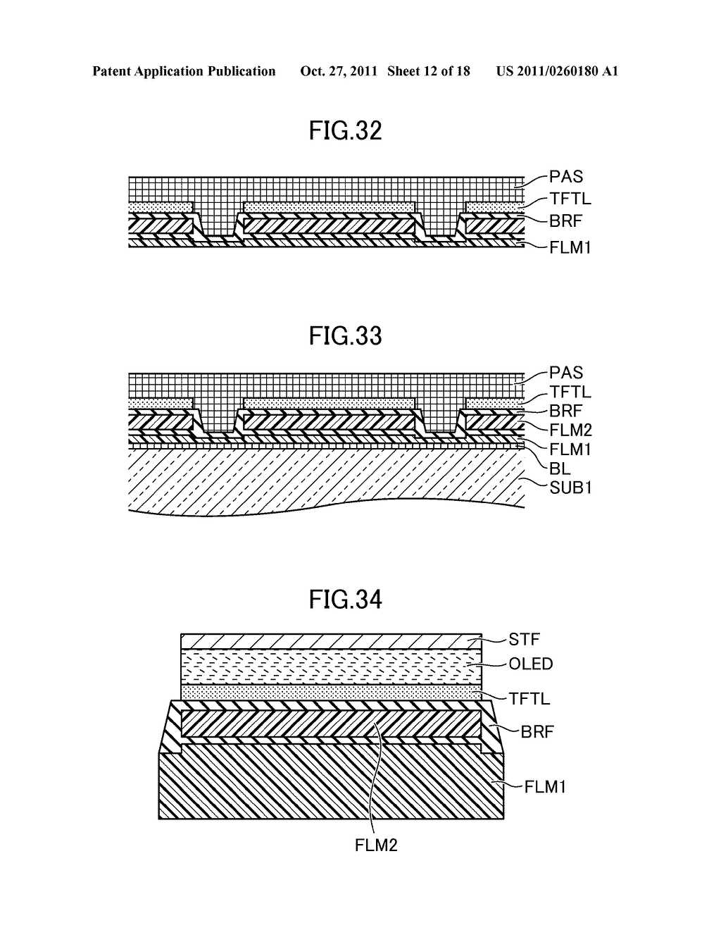 IMAGE DISPLAY DEVICE AND THE METHOD FOR MANUFACTURING THE SAME - diagram, schematic, and image 13