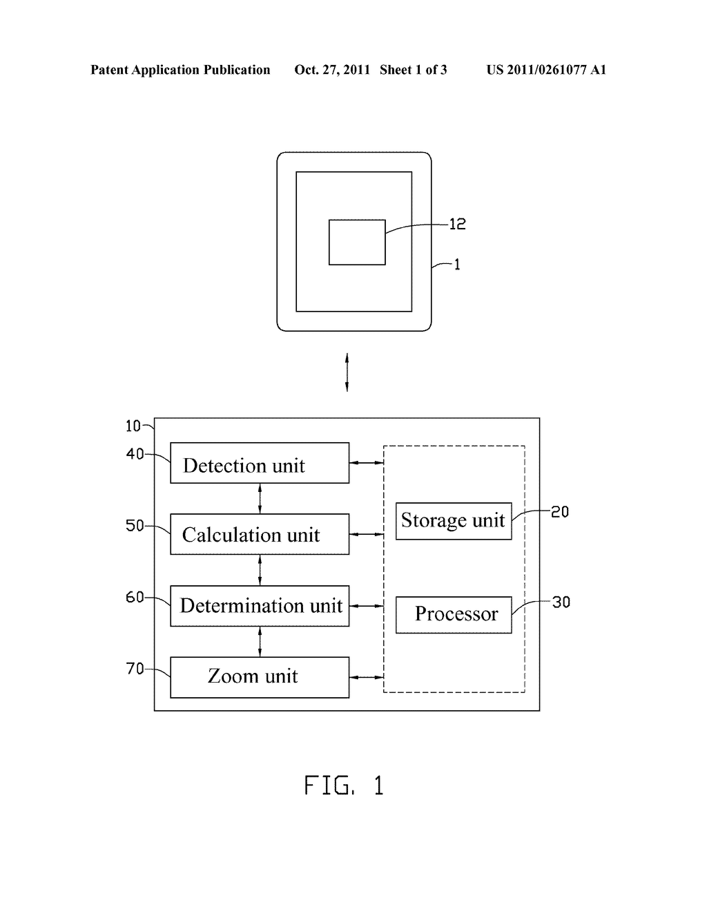 SYSTEM AND METHOD FOR PROVIDING ZOOM FUNCTION FOR VISUAL OBJECTS DISPLAYED     ON SCREEN - diagram, schematic, and image 02