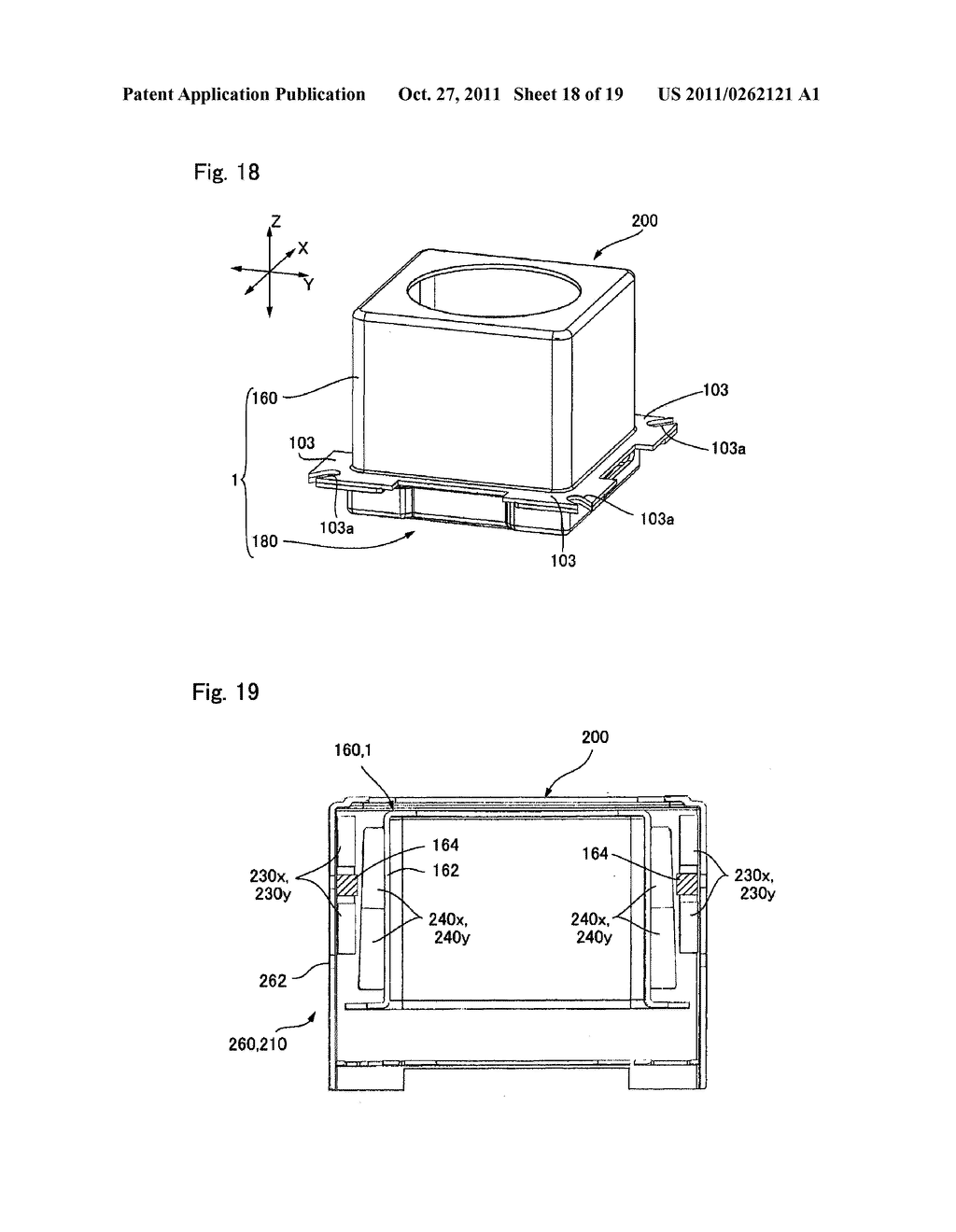 Optical Unit with Shake Correction Function, Optical Apparatus, and Method     of Manufacturing Optical Unit with Shake Correction Function - diagram, schematic, and image 19