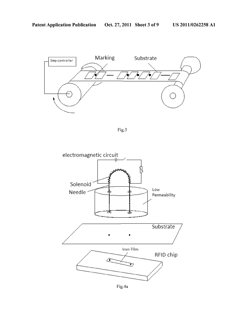 Rfid Chip Circuit Diagram Electrical Wiring Diagrams Small Packaging Fixture And Method Of Using Magnetic Field Finger Scanning Schematic