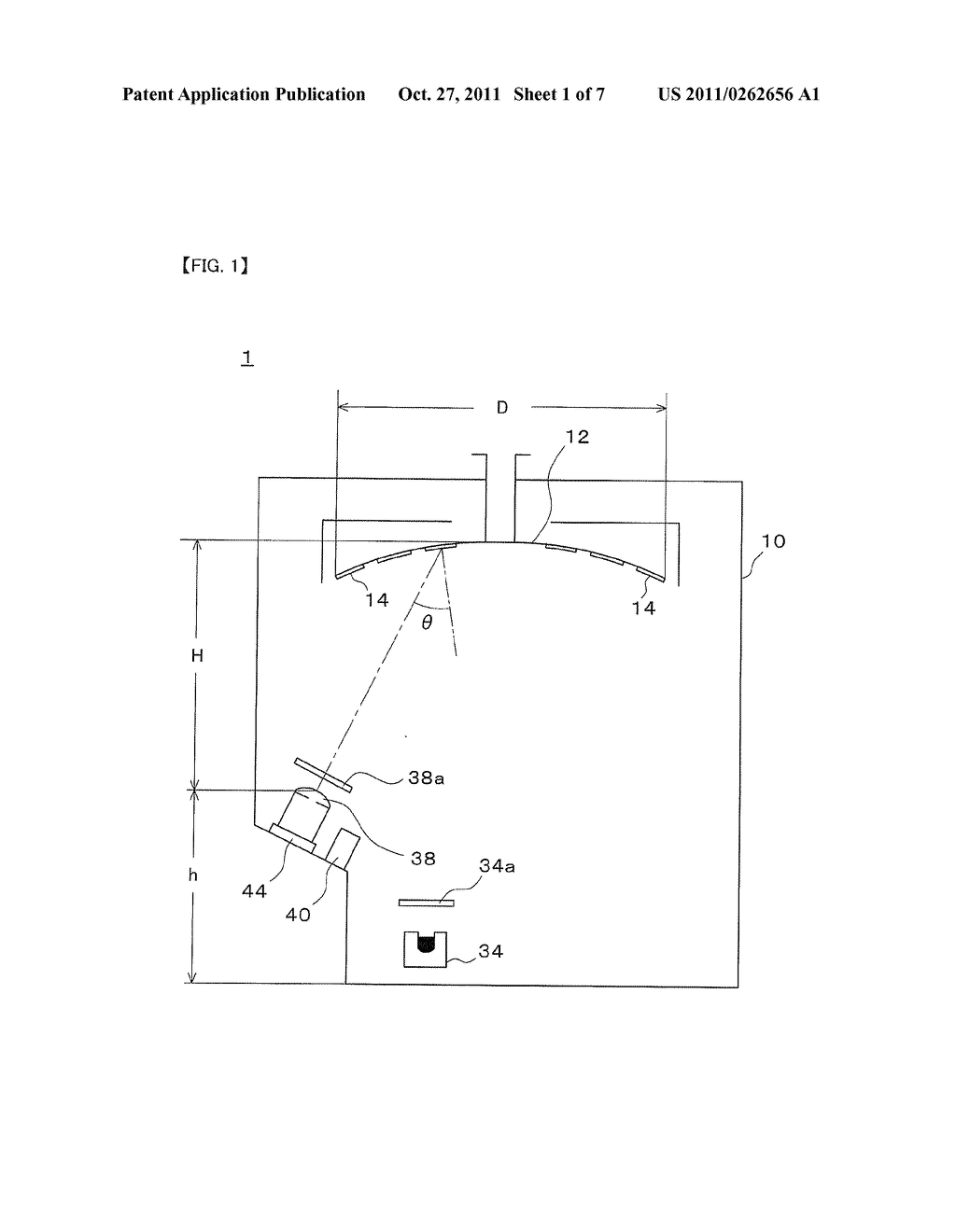 OPTICAL THIN-FILM VAPOR DEPOSITION APPARATUS AND OPTICAL THIN-FILM     PRODUCTION METHOD - diagram, schematic, and image 02