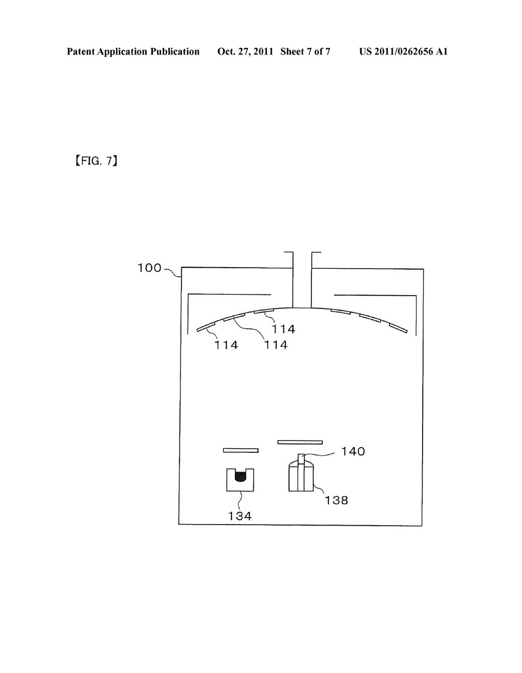 OPTICAL THIN-FILM VAPOR DEPOSITION APPARATUS AND OPTICAL THIN-FILM     PRODUCTION METHOD - diagram, schematic, and image 08