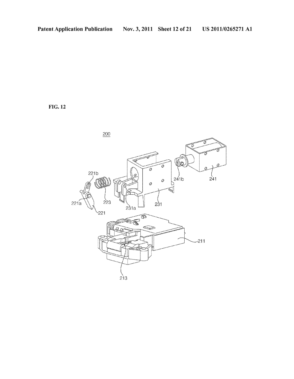 APPARATUS FOR TREATING LAUNDRY AND METHOD FOR CONTROLLING THE SAME - diagram, schematic, and image 13