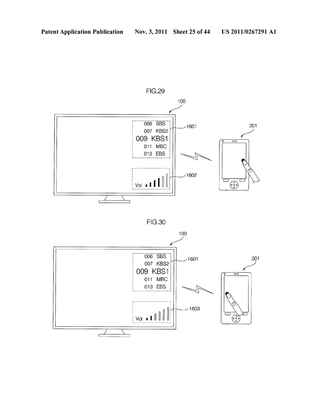 IMAGE DISPLAY APPARATUS AND METHOD FOR OPERATING THE SAME - diagram, schematic, and image 26
