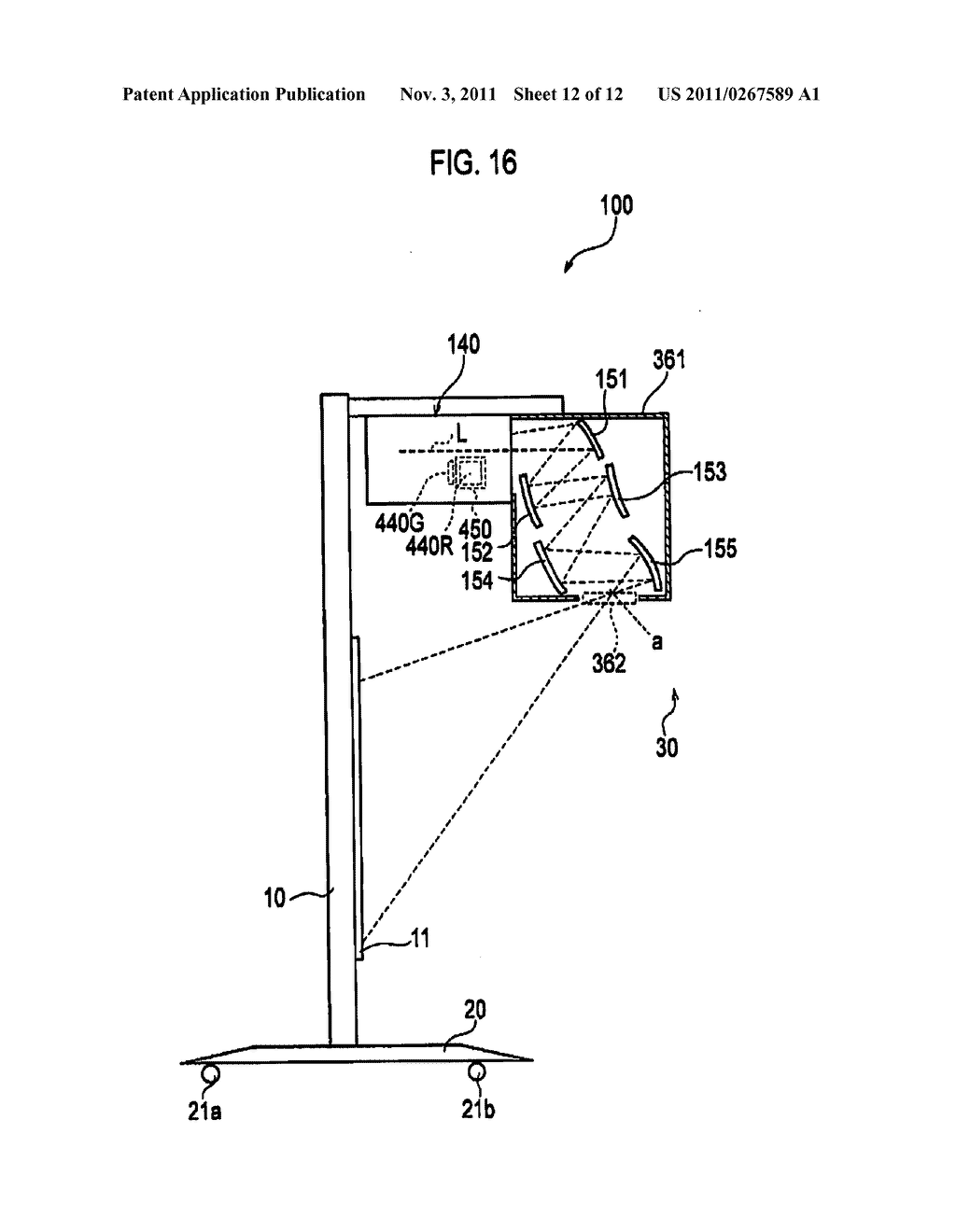 PROJECTION-TYPE IMAGE DISPLAY DEVICE AND PROJECTION-TYPE IMAGE DISPLAY     SYSTEM - diagram, schematic, and image 13