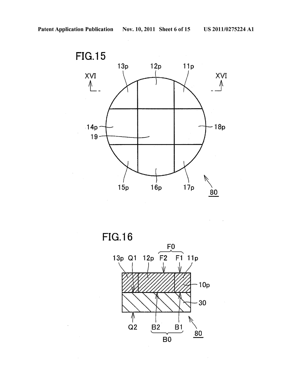 METHOD FOR MANUFACTURING SILICON CARBIDE SUBSTRATE - diagram, schematic, and image 07