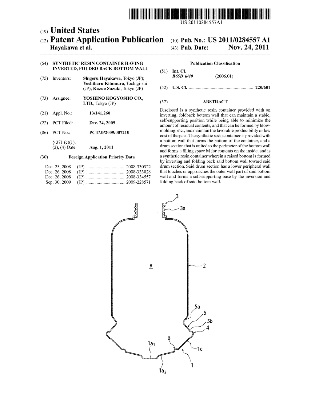 SYNTHETIC RESIN CONTAINER HAVING INVERTED, FOLDED BACK BOTTOM WALL - diagram, schematic, and image 01