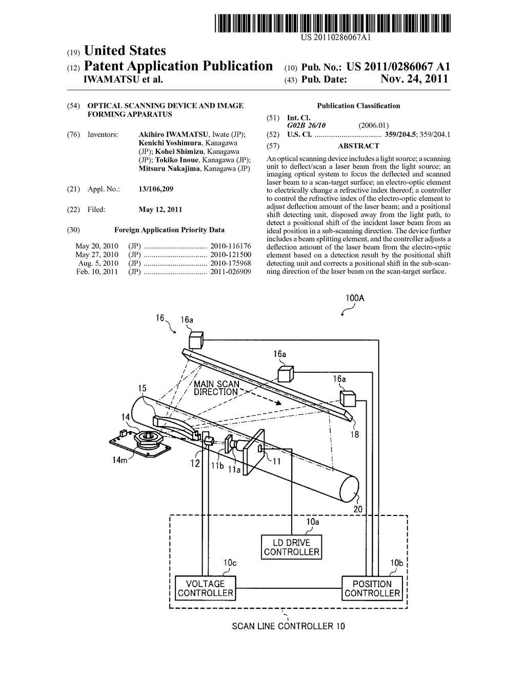 OPTICAL SCANNING DEVICE AND IMAGE FORMING APPARATUS - diagram, schematic, and image 01