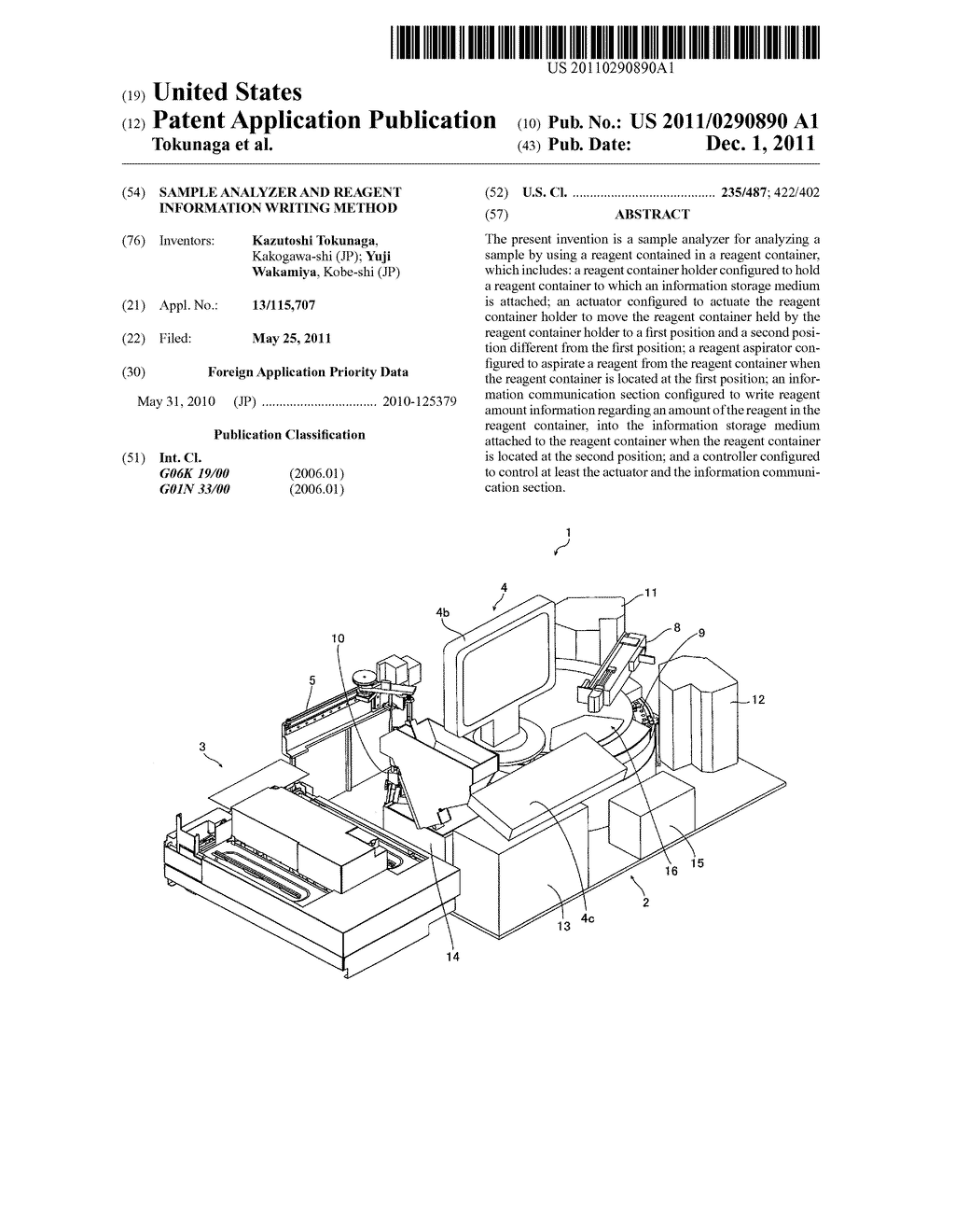 SAMPLE ANALYZER AND REAGENT INFORMATION WRITING METHOD - diagram, schematic, and image 01