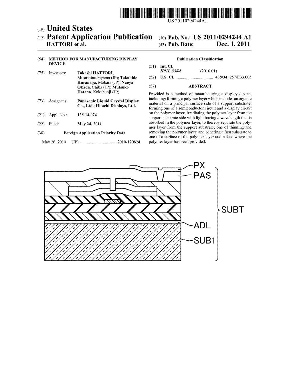 METHOD FOR MANUFACTURING DISPLAY DEVICE - diagram, schematic, and image 01