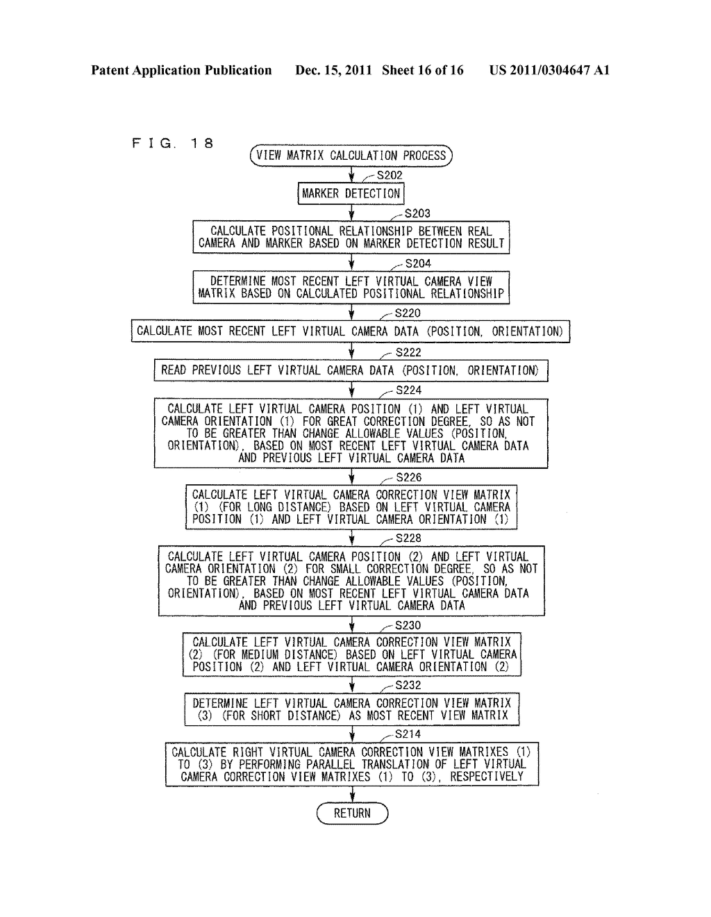 INFORMATION PROCESSING PROGRAM, INFORMATION PROCESSING APPARATUS,     INFORMATION PROCESSING SYSTEM, AND INFORMATION PROCESSING METHOD - diagram, schematic, and image 17
