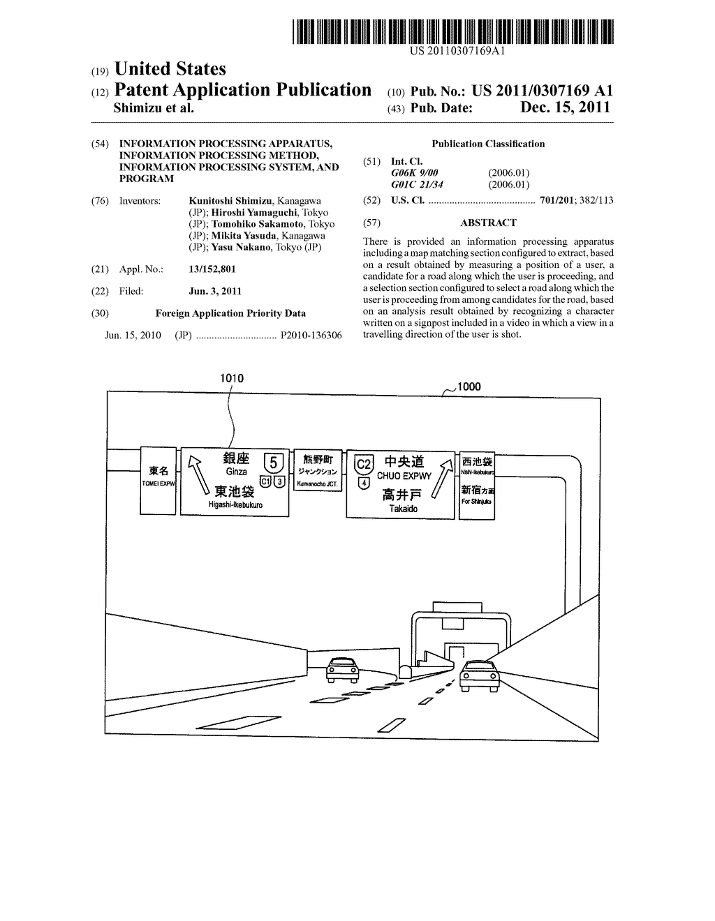 Information Processing Apparatus, Information Processing Method,     Information Processing System, and Program - diagram, schematic, and image 01