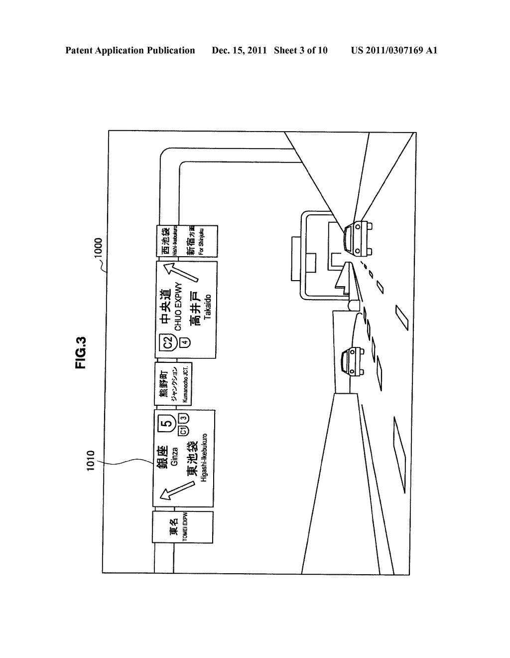 Information Processing Apparatus, Information Processing Method,     Information Processing System, and Program - diagram, schematic, and image 04