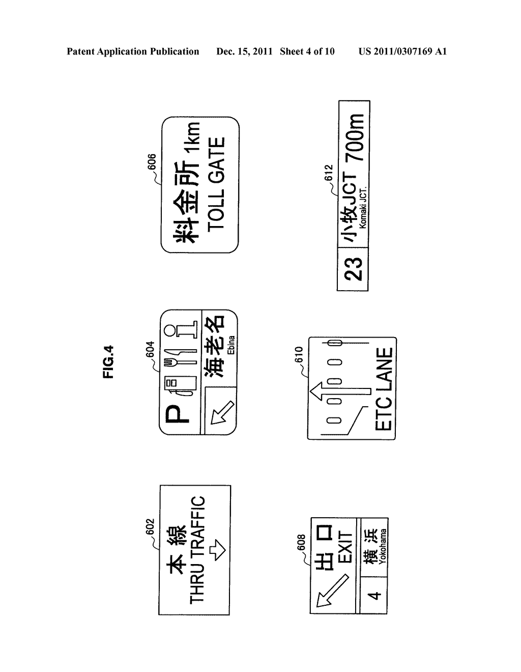 Information Processing Apparatus, Information Processing Method,     Information Processing System, and Program - diagram, schematic, and image 05