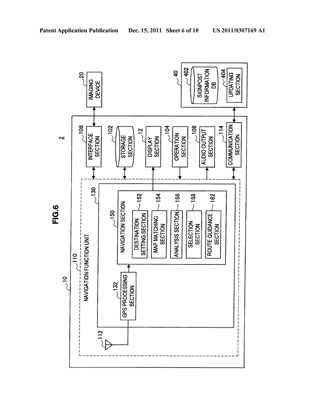 Information Processing Apparatus, Information Processing Method,     Information Processing System, and Program - diagram, schematic, and image 07