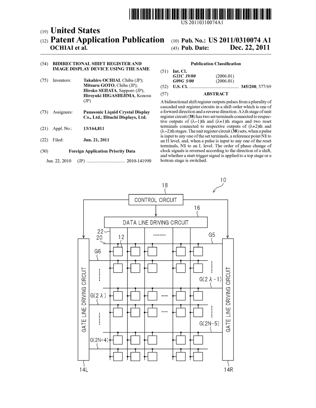 BIDIRECTIONAL SHIFT REGISTER AND IMAGE DISPLAY DEVICE USING THE SAME - diagram, schematic, and image 01