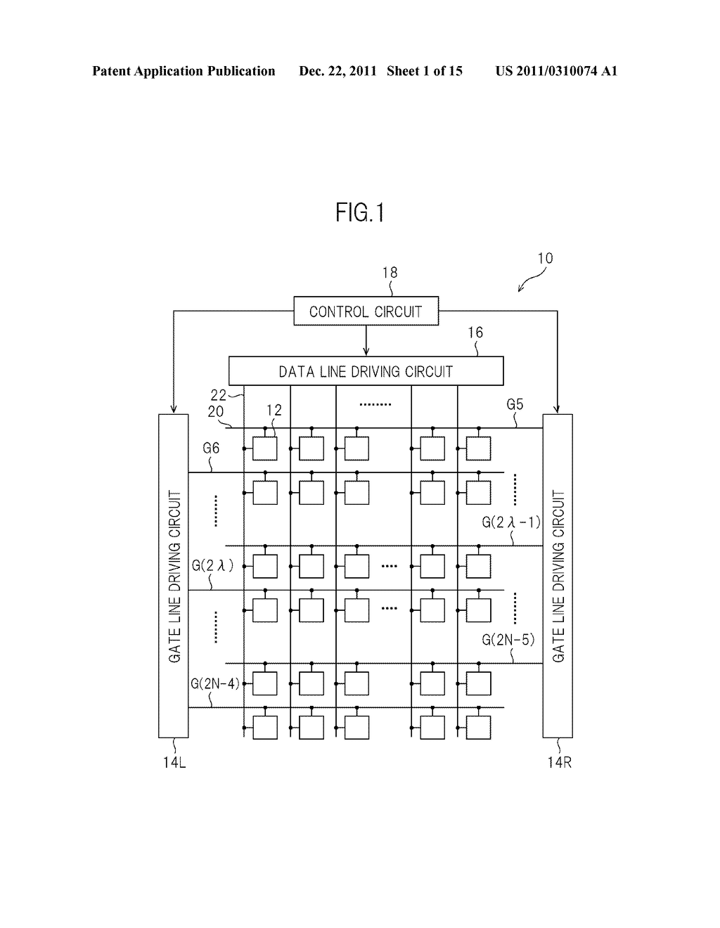 BIDIRECTIONAL SHIFT REGISTER AND IMAGE DISPLAY DEVICE USING THE SAME - diagram, schematic, and image 02