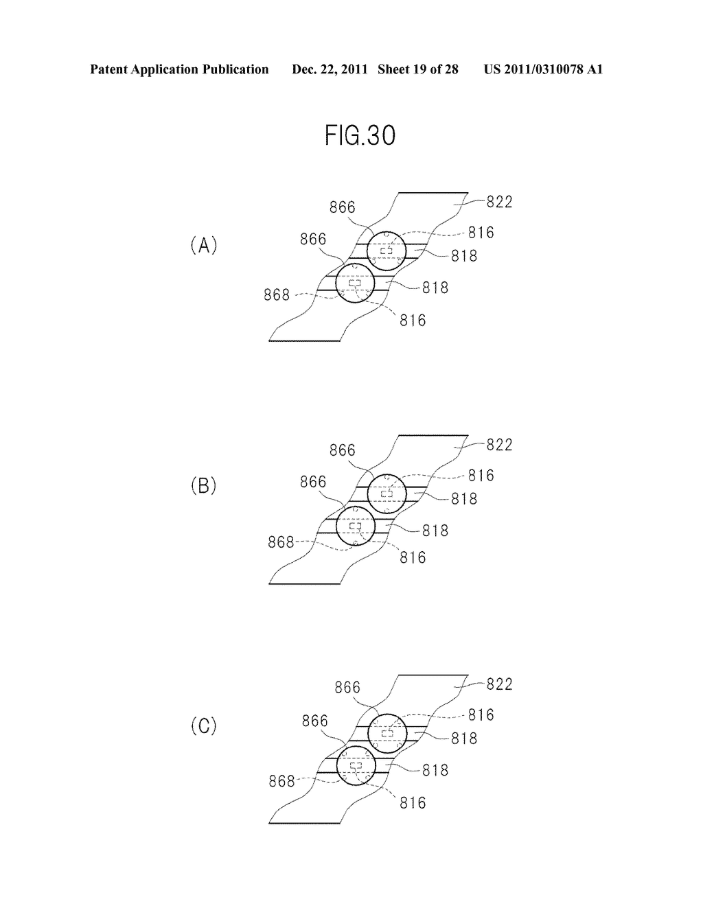LIQUID CRYSTAL DISPLAY DEVICE AND TELEVISION SET - diagram, schematic, and image 20