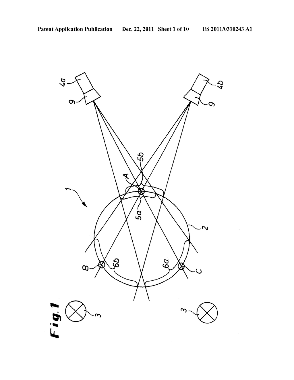 Method and Device for the Quality Assurance of at Least Partially     Translucent Hollow Bodies - diagram, schematic, and image 02