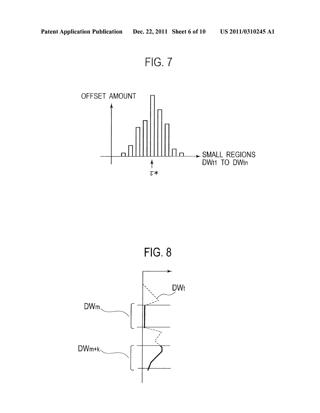 TRAVEL DISTANCE DETECTION DEVICE AND TRAVEL DISTANCE DETECTION METHOD - diagram, schematic, and image 07