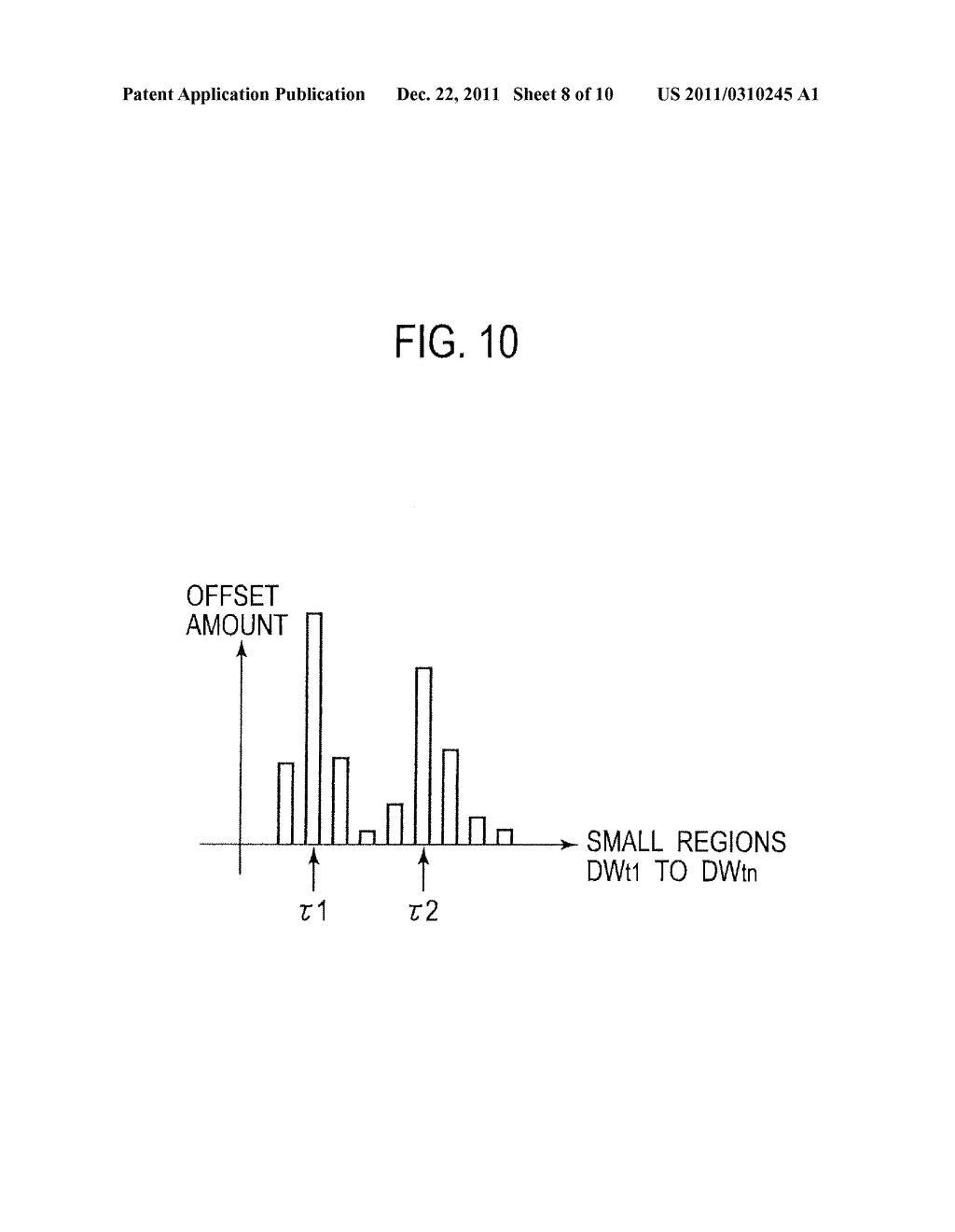 TRAVEL DISTANCE DETECTION DEVICE AND TRAVEL DISTANCE DETECTION METHOD - diagram, schematic, and image 09