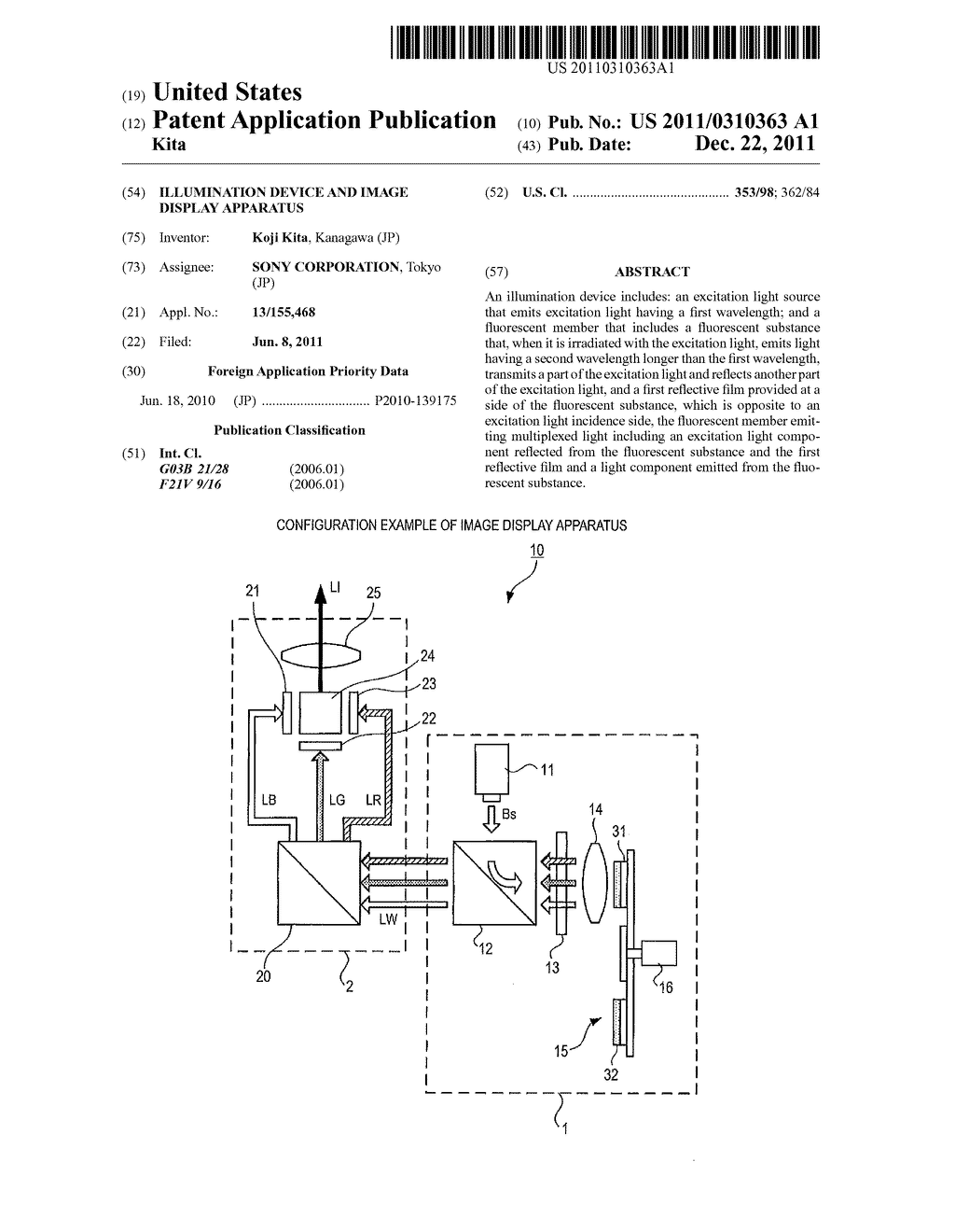 ILLUMINATION DEVICE AND IMAGE DISPLAY APPARATUS - diagram, schematic, and image 01