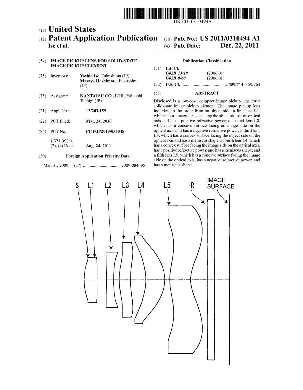 IMAGE PICKUP LENS FOR SOLID-STATE IMAGE PICKUP ELEMENT - diagram, schematic, and image 01