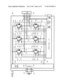 Power Semiconductor Device and Power Conversion Device diagram and image