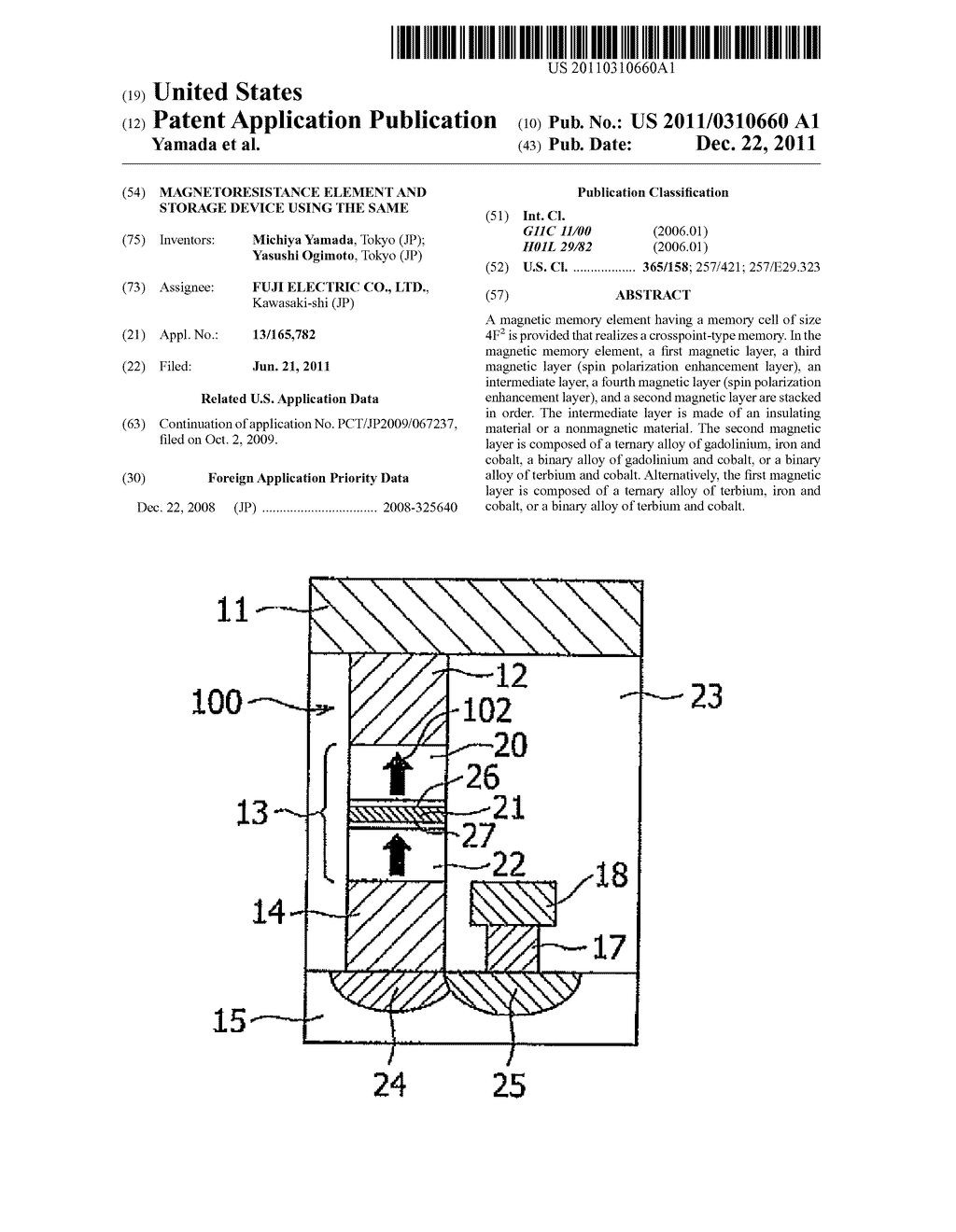 MAGNETORESISTANCE ELEMENT AND STORAGE DEVICE USING THE SAME - diagram, schematic, and image 01